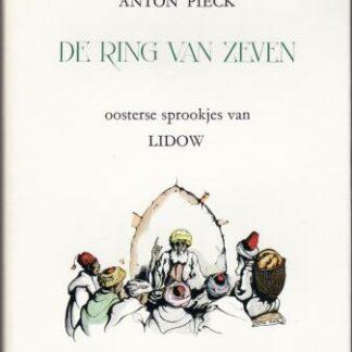 De ring van zeven