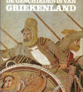 De geschiedenis van Griekenland