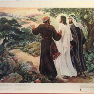 "Bellarminus-bijbelplaten nr.53""Emmausgangers"" (verkocht)"