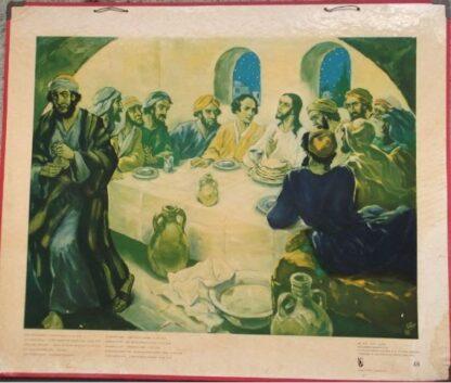 """Bellarminus-bijbelplaten nr.48  """"Laatste Avondmaal"""""""